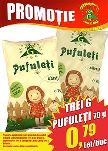 pufuleti-treig-banner